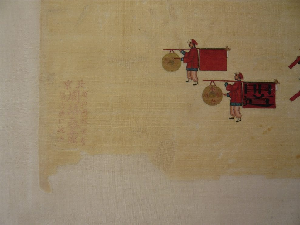 The Conservation of two Chinese paintings on silk